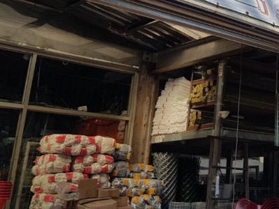 漢昇五金商行(超市)相關照片1
