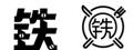 鐵木匠複合式餐廳(鐵木匠企業社)