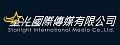 星光國際傳媒有限公司