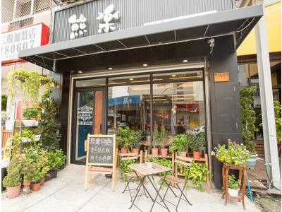熊樂咖啡廚房相關照片4