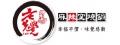 老先覺麻辣窯燒鍋(彰化金馬店.彰化彰南店)