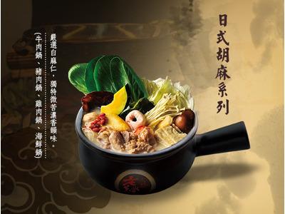 老先覺麻辣窯燒鍋(彰化金馬店.彰化彰南店)相關照片6