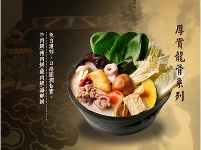 老先覺麻辣窯燒鍋(彰化金馬店.彰化彰南店)相關照片10