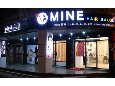 MINE 內壢莊敬店