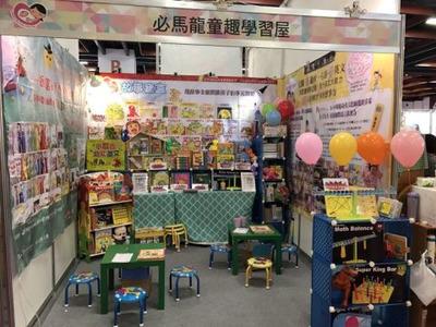 必馬龍國際文化事業有限公司相關照片3