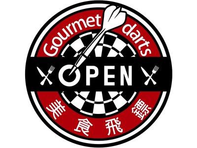 open美食飛鏢吧(永隆國際有限公司)相關照片1