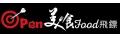 open美食飛鏢吧(永隆國際有限公司)
