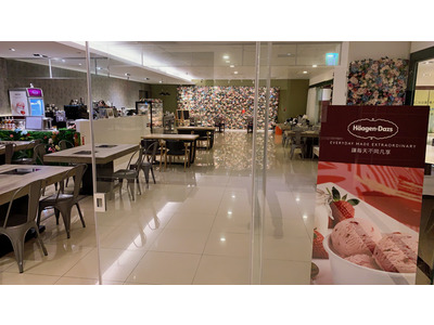 ICUP鮮泡茶輕食專賣店(瑞吉司摩商行)相關照片1