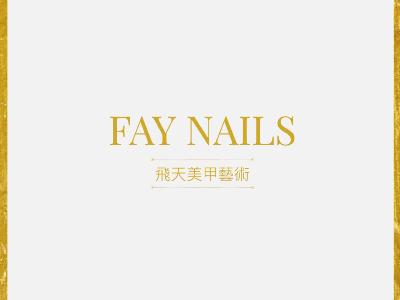 FayNails