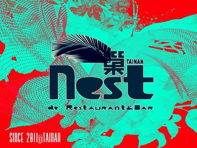 NEST餐廳酒吧(仨窠飲料店)相關照片2