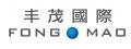 丰茂國際企業有限公司