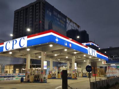 桃園經國路加油站