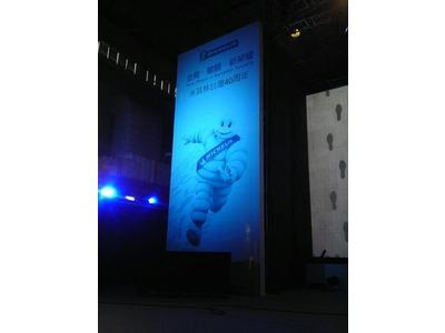 米其林台灣40周年