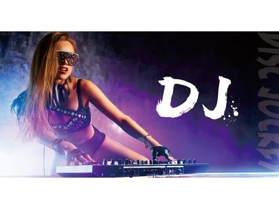 徵配合DJ