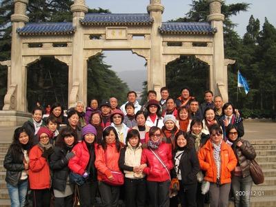 年度海外旅遊(河南)