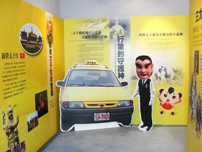 王璟廣告有限公司相關照片1