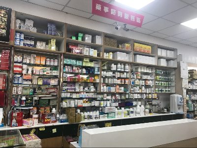 皇杰藥局相關照片6