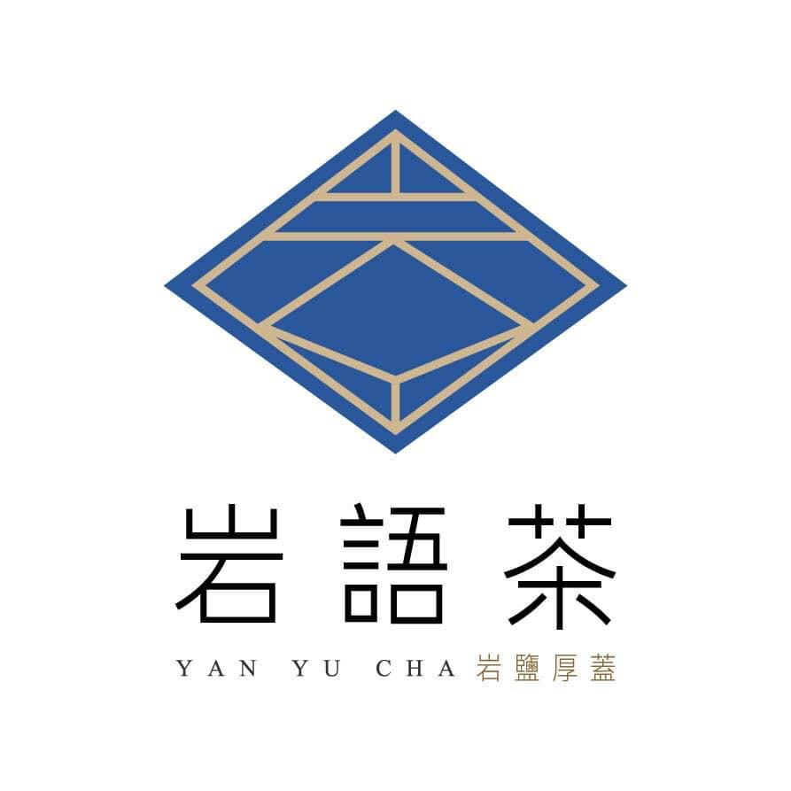 岩語茶 YAN YU CHA 岩鹽厚蓋 總部相關照片1