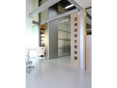亞洲沛妍生醫股份有限公司相關照片3