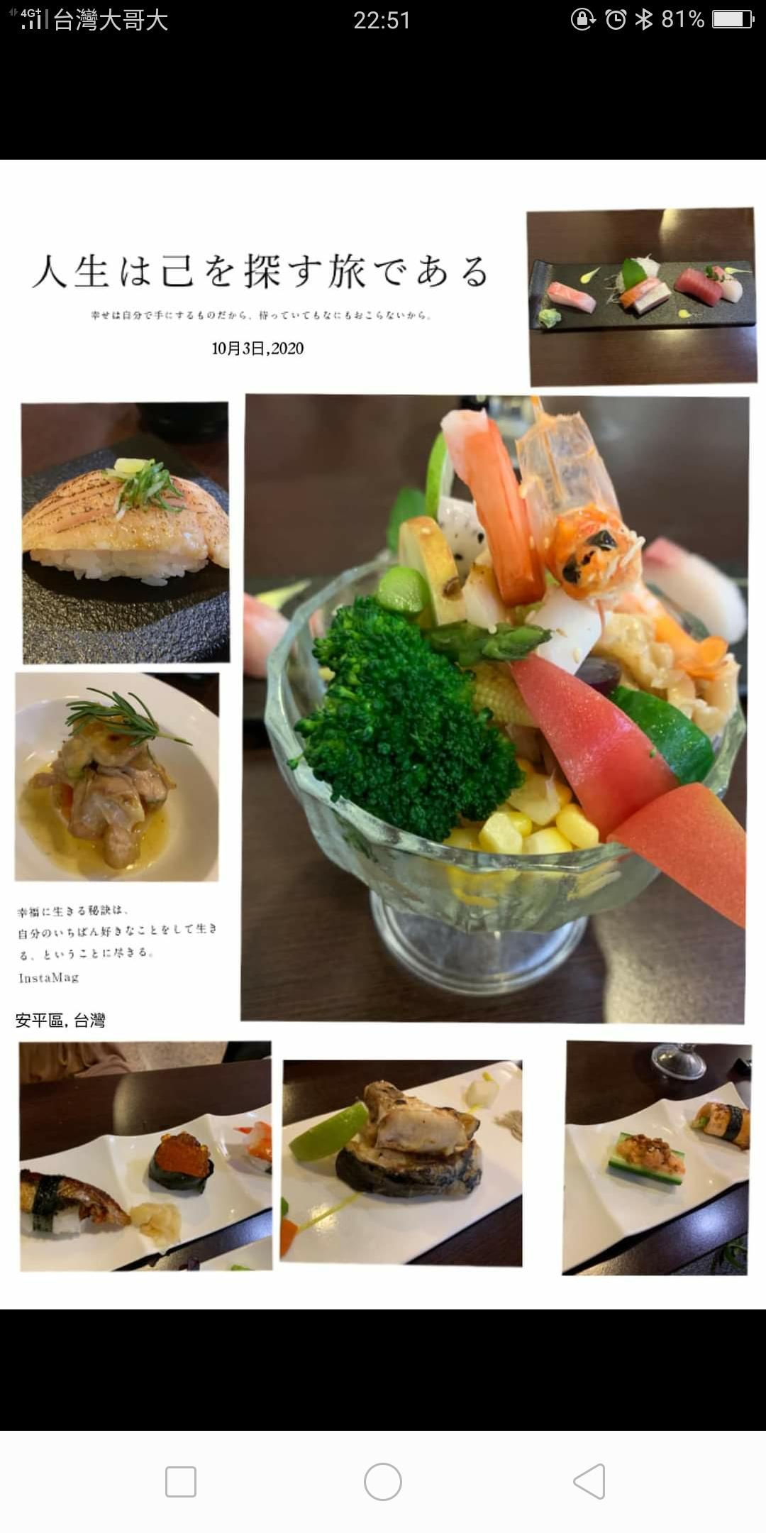 日銘手作壽司相關照片4