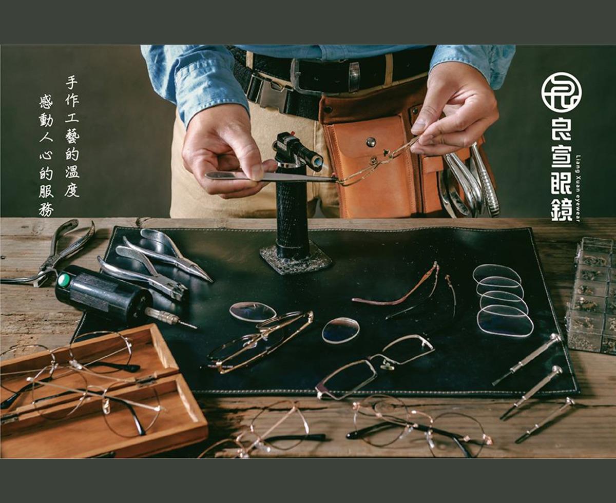 翔鈴設計有限公司相關照片3
