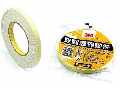 台州企業股份有限公司相關照片4
