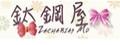 金宸商行(z.mo鈦鋼屋)
