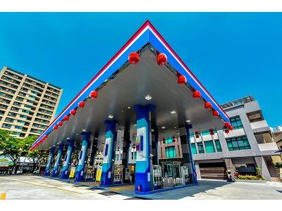 千越加油站實業股份有限公司相關照片2