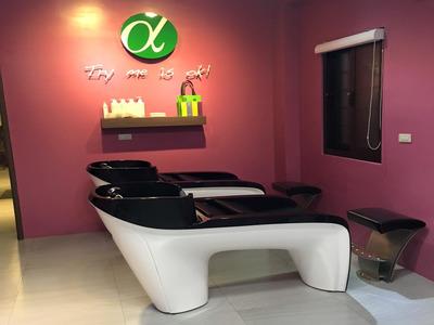 阿法綠色髮妝國際有限公司相關照片3