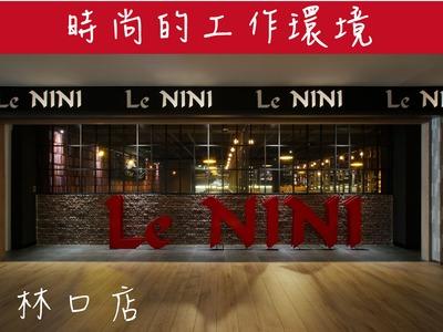 樂尼尼國際股份有限公司相關照片1