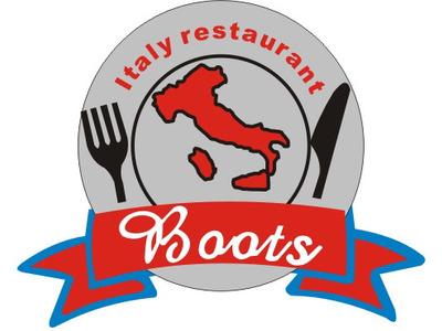 靴子義大利餐館(大為小吃店)相關照片1