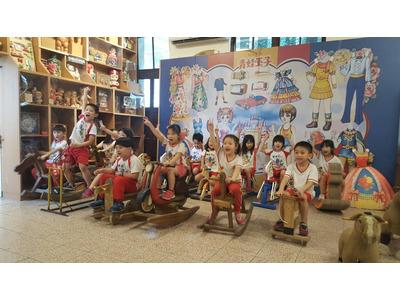 台灣玩具博物館_文競文創相關照片4