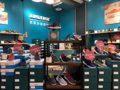 哈卡鞋業有限公司相關照片1