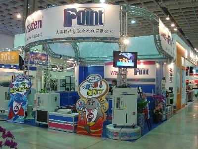 2010年TPCA台北展覽1