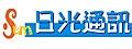 日光通訊(新網國際有限公司)