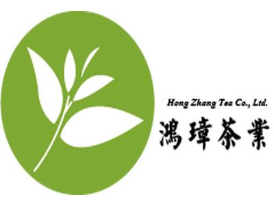 鴻璋茶業有限公司相關照片1