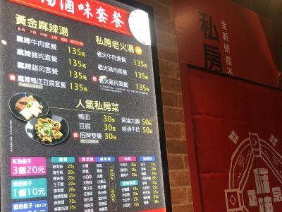 三顧茅廬台北木柵店