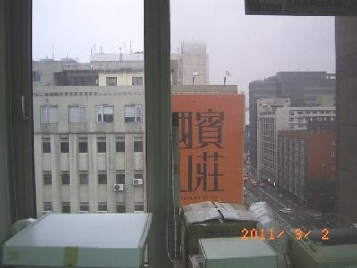 辦公室窗外全景(View 2)