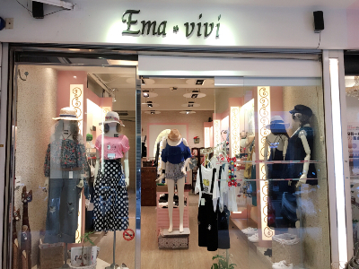 emma*vivi服飾店(花兒服飾店)工...