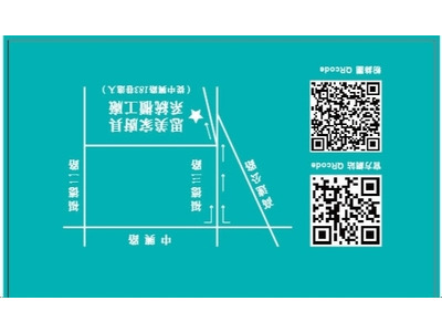 地圖&QR code