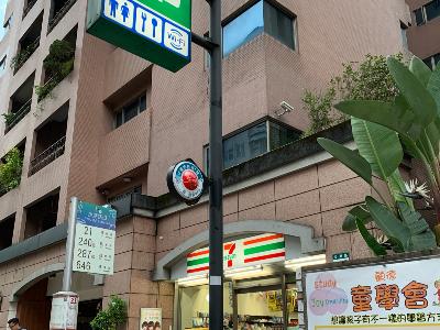 統一超商權金加盟店(億達商行)相關照片2