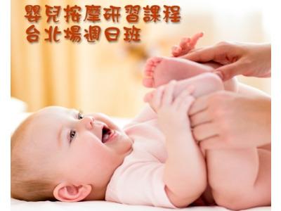 月媽咪國際有限公司相關照片7