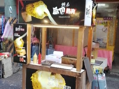 歐帕醬醬雞相關照片2
