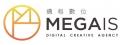邁格數位有限公司