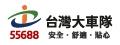 台灣大車隊股份有限公司