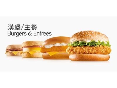 提供營養美味的產品