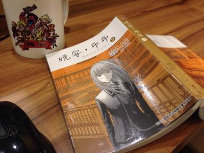 布朗奇咖啡書店(兔宅子漫畫光碟出租店)相關照片2
