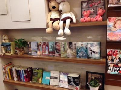 布朗奇咖啡書店(兔宅子漫畫光碟出租店)相關照片6