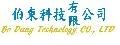 伯東科技有限公司