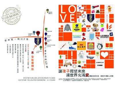 台北市愛孩子當代私塾文理補習班相關照片1